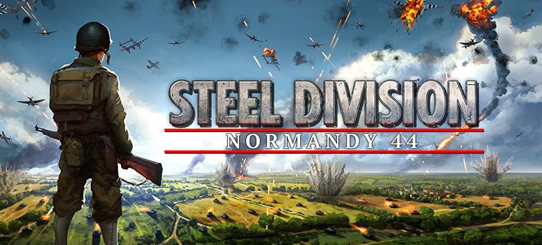 Steel Division: Normandy 44 — трейлер на движке игры