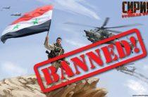 Отечественную игру «Сирия: Русская буря» удалили из Steam