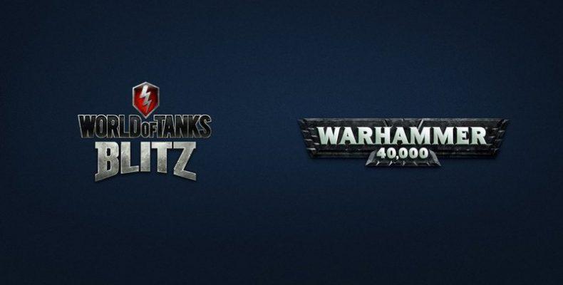 World of Tanks и Warhammer 40 000 объединятся