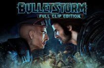 Релизный трейлер Bulletstorm: Full Clip Edition