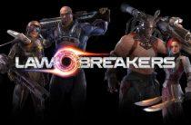 Бета-тестирование LawBreakers пройдет 16-19 марта