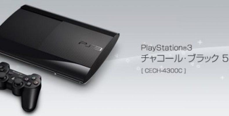 В Японии больше не делают PlayStation 3