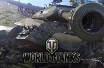 Танки в World of Tanks