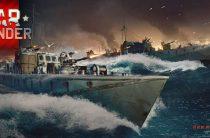 Тестирование флота на 23 февраля в War Thunder