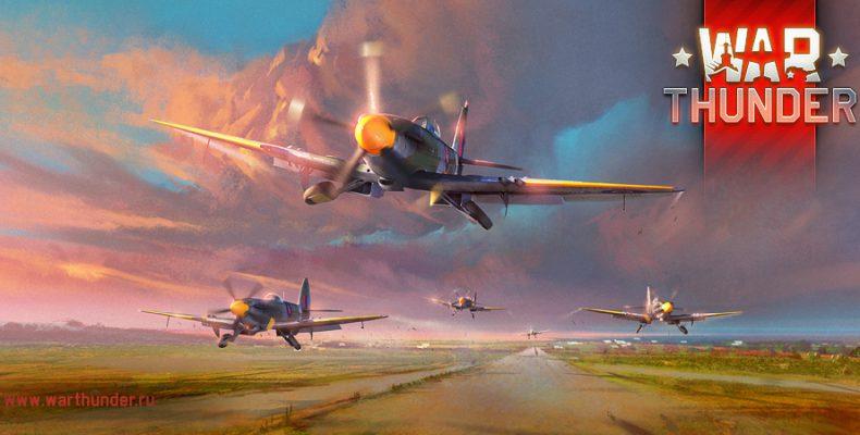День Spitfire в честь первого полёта