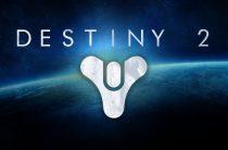 Destiny 2 — 60FPS на PC, 30FPS на PlayStation 4 и Xbox One