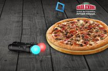 Вторая пицца в подарок подписчикам PlayStation Plus