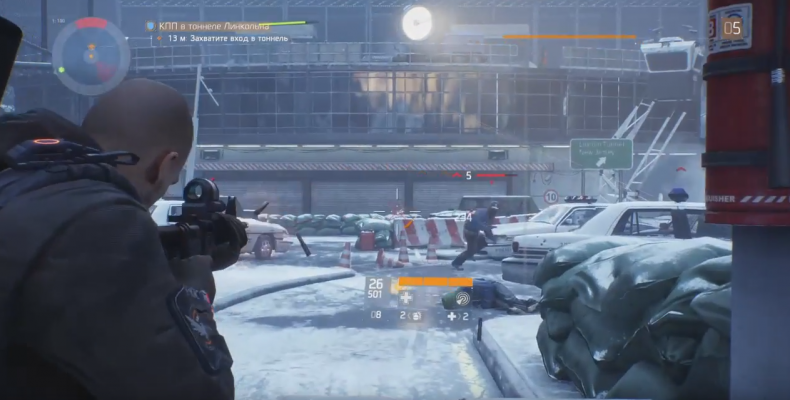 The division single gameplay stream 4-6 lvl
